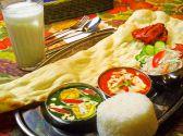 ロイヤルインドレストラン東広島店 広島のグルメ