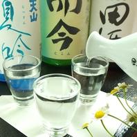 本日の利き酒セット1200円!