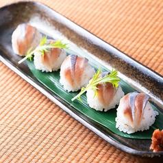 料理メニュー写真秋刀魚の手まり寿司