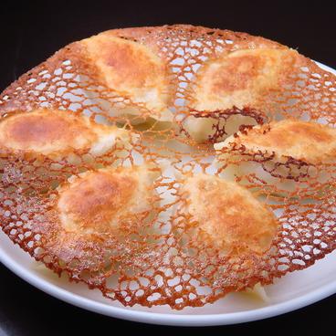 中原の餃子のおすすめ料理1