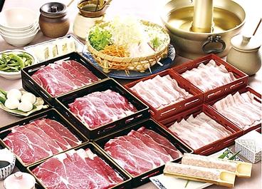 しゃぶしゃぶすきやき清水 岡山倉敷店のおすすめ料理1