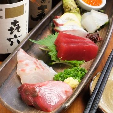 魚人のおすすめ料理1