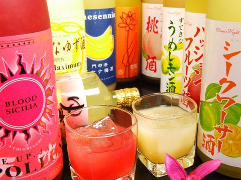 ★ドリンク単品飲み放題★LO90分制/30種類以上◆1500円(税別)