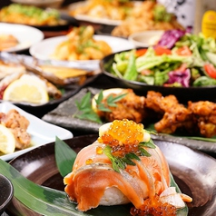 きんいち 阿倍野店のおすすめ料理1