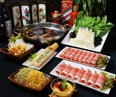 中華薬膳火鍋専門店 シャングリラ SHANGRILAのおすすめ料理1