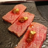 海鮮割烹 魚旨処 しゃりきゅうのおすすめポイント3