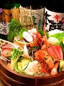 だんまや水産 広島駅前店のおすすめ料理2