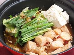 九州まるのおすすめ料理1