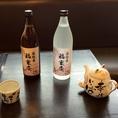 季節ごとに変わる福室庵の焼酎ラベルには桜と招き猫が♪大小御宴会お気軽に御相談ください♪