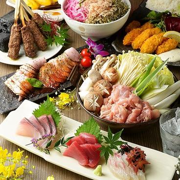 地鶏坊主 栄 錦店のおすすめ料理1