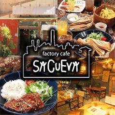 Cafe SaCueva サクエバの写真