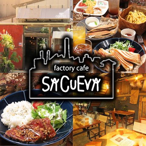 Cafe SaCueva