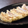 四川担々麺 龍鳳のおすすめポイント2