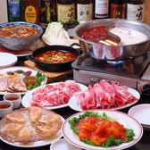 中原の餃子のおすすめ料理2