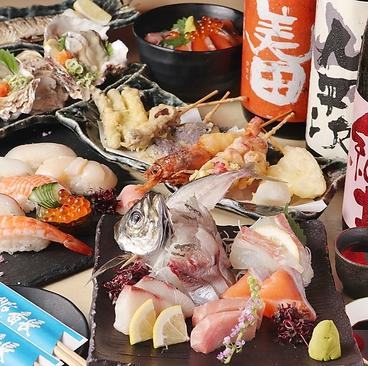海鮮居酒屋 おさかな番長 福島店のおすすめ料理1