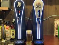キンキンのビールをご提供!
