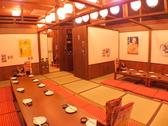 昭和食堂 熊本にじの森店の雰囲気3