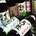 お酒の種類も数多く取り揃えてあります。その都度お酒の仕入れが変わる為、メニューの入れ替わりがございます。ドリンクメニューは、ぜひ現地でご確認ください♪きっとあなたのお気に入りのお酒がみつかるはず!