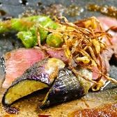 和食バル ふわりのおすすめ料理3