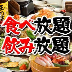 チキチキチキン 川崎駅前店のおすすめ料理1