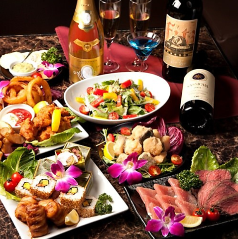 Dining Bar KURO