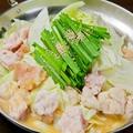 料理メニュー写真本場大吟醸味噌もつ鍋