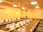 最大50名様迄OKの和個室です。各種会社宴会や大人数での打ち上げ等にご利用ください。