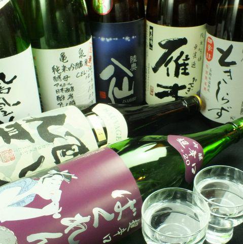 鳳凰美田、梵、播州一献、香住鶴、仙介など30種類以上の日本酒もコースの飲み放題に入ってます!日本酒好きにはたまらない飲み放題付コースの内容になっております。日曜日から木曜日限定では単品飲み放題1800円で実施中!(女性は1500円!)ためしに飲んでみたいという方が利き酒セット(お好きな銘柄3種)が980円でご提供★