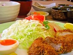 食菜 喜多山の特集写真