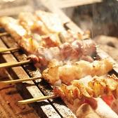 鳥どり 横浜鶴屋町店のおすすめ料理2