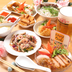ベトナム料理 ロックちゃんの写真