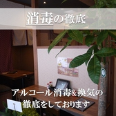鬼てんぐぅ 高知店の雰囲気3