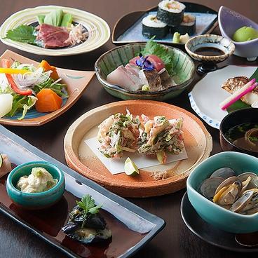 和食・町家ごはん そいるのおすすめ料理1