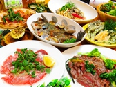 dining bar amici アミーチのおすすめ料理2