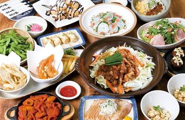 ゆるりと菜 村さ来 南浦和店のおすすめ料理1