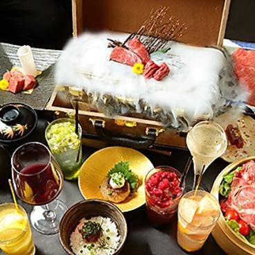 和風焼肉 肉の匠 将泰庵 船橋本店のおすすめ料理1