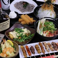 平成文化食堂の写真