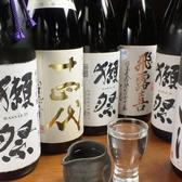 粋 iki 蒲田店のおすすめ料理3