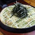 料理メニュー写真ピンピン焼き(山芋の鉄板焼き)