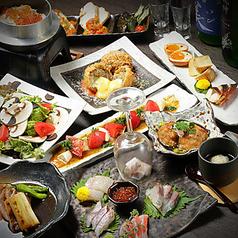 魚と旬菜と日本酒 炙りのどまん中の写真