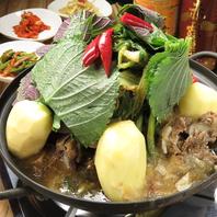 【多幸家】本場の韓国料理をお楽しみ頂けます♪