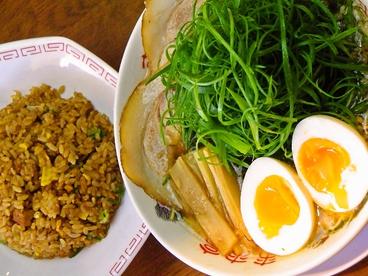 来来亭 南陽町店のおすすめ料理1