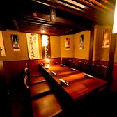 大人数で集まる会社のご宴会や同窓会・各種ご宴会に最適です。落ち着いた空間でゆったりと寛げるお席です。