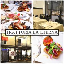 TRATTORIA LA ETERNAの画像