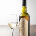 【こだわり2】高級ワインをグラスで気軽に◆「美味しいワイン」を少しでも多くの人に。レストランではボトルで提供されることの多いワインを、グラスでご提供させて頂いております。