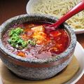料理メニュー写真石焼き麻婆麺