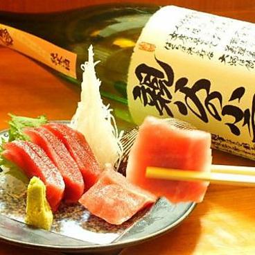大衆魚太酒場のおすすめ料理1