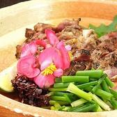 和食・町家ごはん そいるのおすすめ料理2
