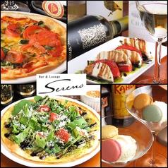 Dining Bar セレーノ SERENOの写真