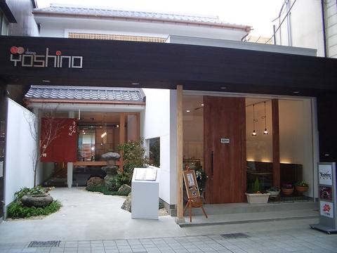 長浜名物のっぺいうどんで有名なお店。創業明治9年、100年以上長浜で愛されてきた味。